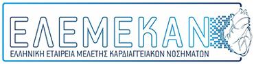 Ελληνική Εταιρεία Μελέτης Καρδιαγγειακών Νοσημάτων